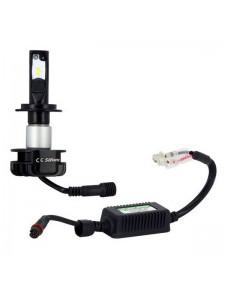 Ampoule H7 à Leds + Ballast (16W/2200 Lumens) | Moto Shop 35 Kawasaki