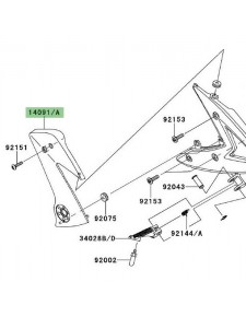 Cache pivot gauche Kawasaki Er-6f (2006-2008) | Moto Shop 35