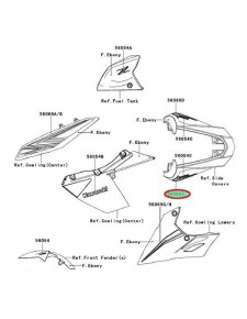 PATTERN TAIL COVER LH
