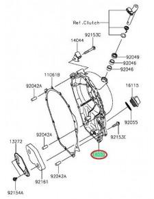 Carter embrayage droit ZX10R 140320560