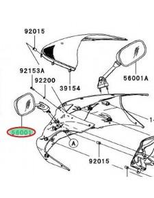 RETROVISEUR GAUCHE ZX6R 560010084